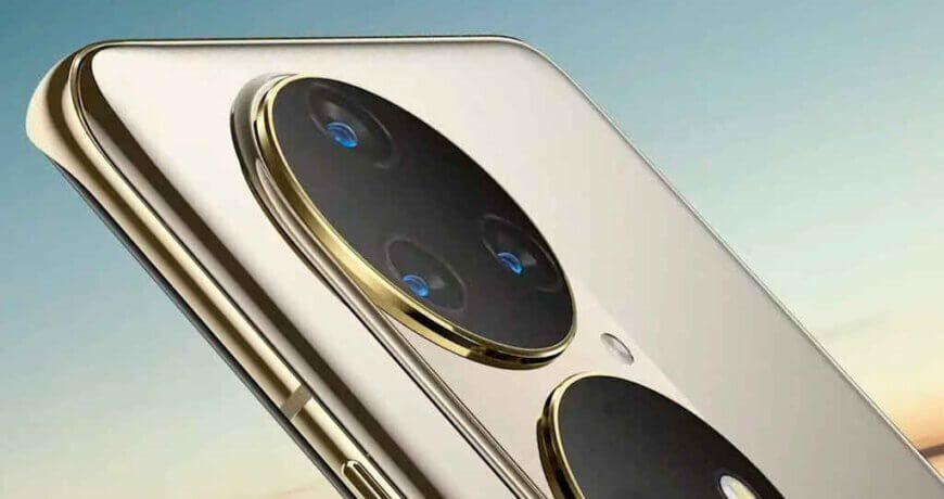 Huawei P50 y P50 Pro nuevas filtraciones