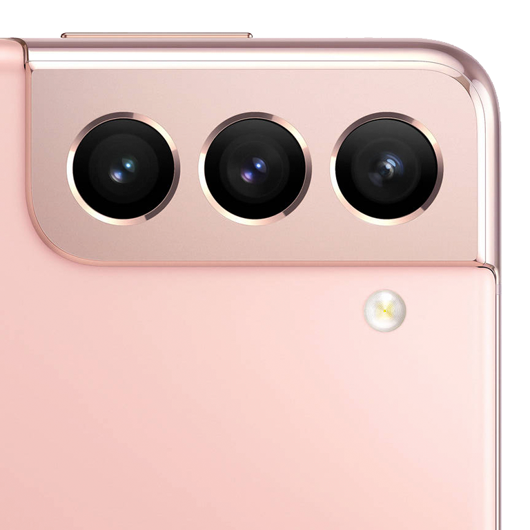 Oferta móvil Galaxy S21 gold
