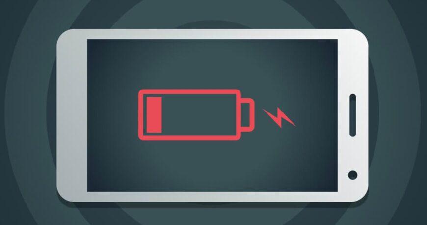 Truco para aumentar la autonomía del móvil